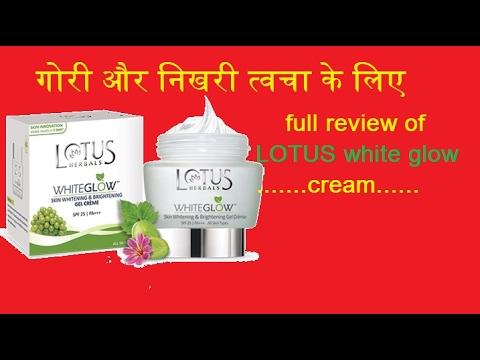 lotus herbal whiteglow skin whitening and brightening deep moisturising cream full review