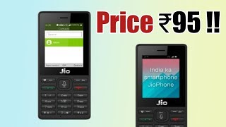 Jiophone Is now Only Rs 95 | अब मिलेगा जियोफोन सिर्फ ₹95 मैं | Free Service 6 months