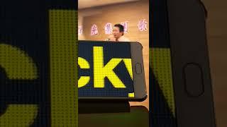 20180105大鴻 夜市人生/群光盃歌唱比賽-