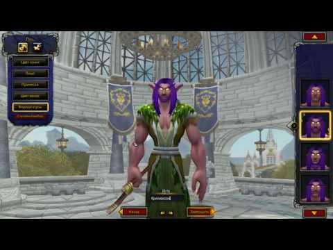Рождение друида, а также достижения в World of Warcraft