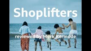 Shoplifters reviewed by Mark Kermode