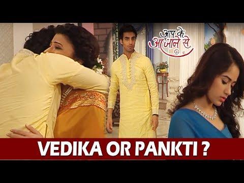 Aap Ke Aa Jane Se: Vedika Nursing Pankti | Sahil Falling In Love With Pankti