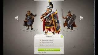 Trivian Kingdoms. Обзор игры Trivian Kingdoms