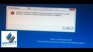 ошибка обновления Windows 10 версии до 1803 и её решение