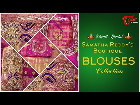 Fashion Passion | Samatha Reddy's Boutique Blouses Collection | Diwali Special 2017