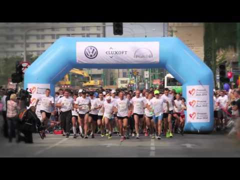 Poznań Business Run 2015