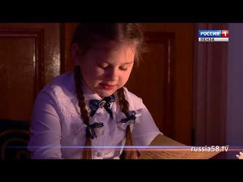 Письма с фронта. Читает Таня Кулинцева