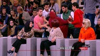 Hkayet Tounsia S01 Episode 18 27-03-2017 Partie 01