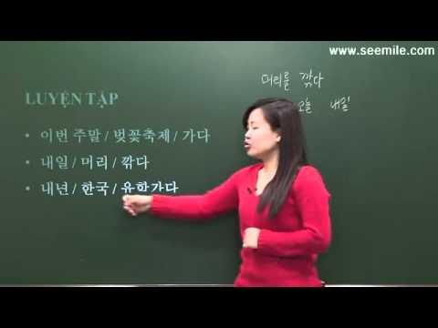 Cuối tuần này bạn sẽ làm gì, học tiếng hàn miễn phí (bài 14)