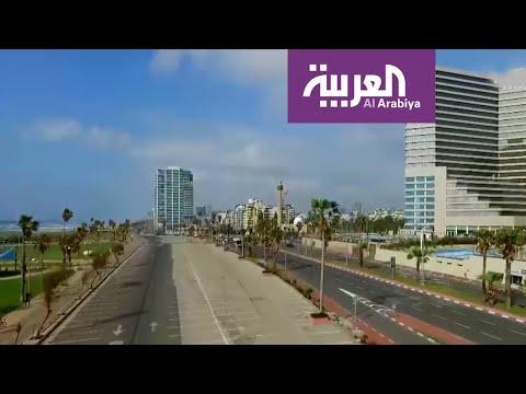 كورونا يضرب الرئة الاقتصادية لإسرائيل  - 23:00-2020 / 4 / 1