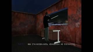 прохождение полиция майами отдел нравов 4