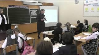 Интегрированный урок математики и английского языка 2 класс