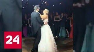 Вспыхнувшая гирлянда испортила свадьбу мексиканской паре - Россия 24