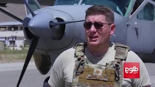 Defense Ministry Preparing For US Troop Surge