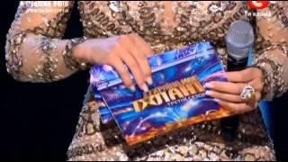 Украина мае талант 3 / Объявление победителя / Конец(Последний эфир 3 сезона., 2011-05-29T14:54:28.000Z)
