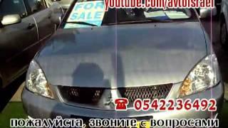 Mazda Toyota Honda Suzuki Ford Mitsubishi Nissan б/у Израиле 50тыс₪ тел0542236492