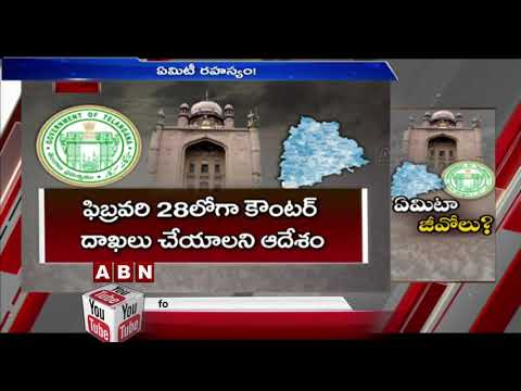 HC Asks Telangana Govt To Clarify Over Not posting GOs In Official Website | ABN Telugu teluguvoice