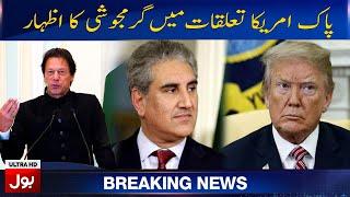 PM Imran Khan Warm Welcome In USA   Breaking News   BOLNews