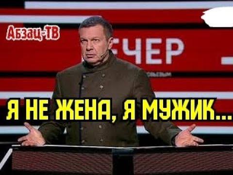 Сенаторша чётко СБИЛА
