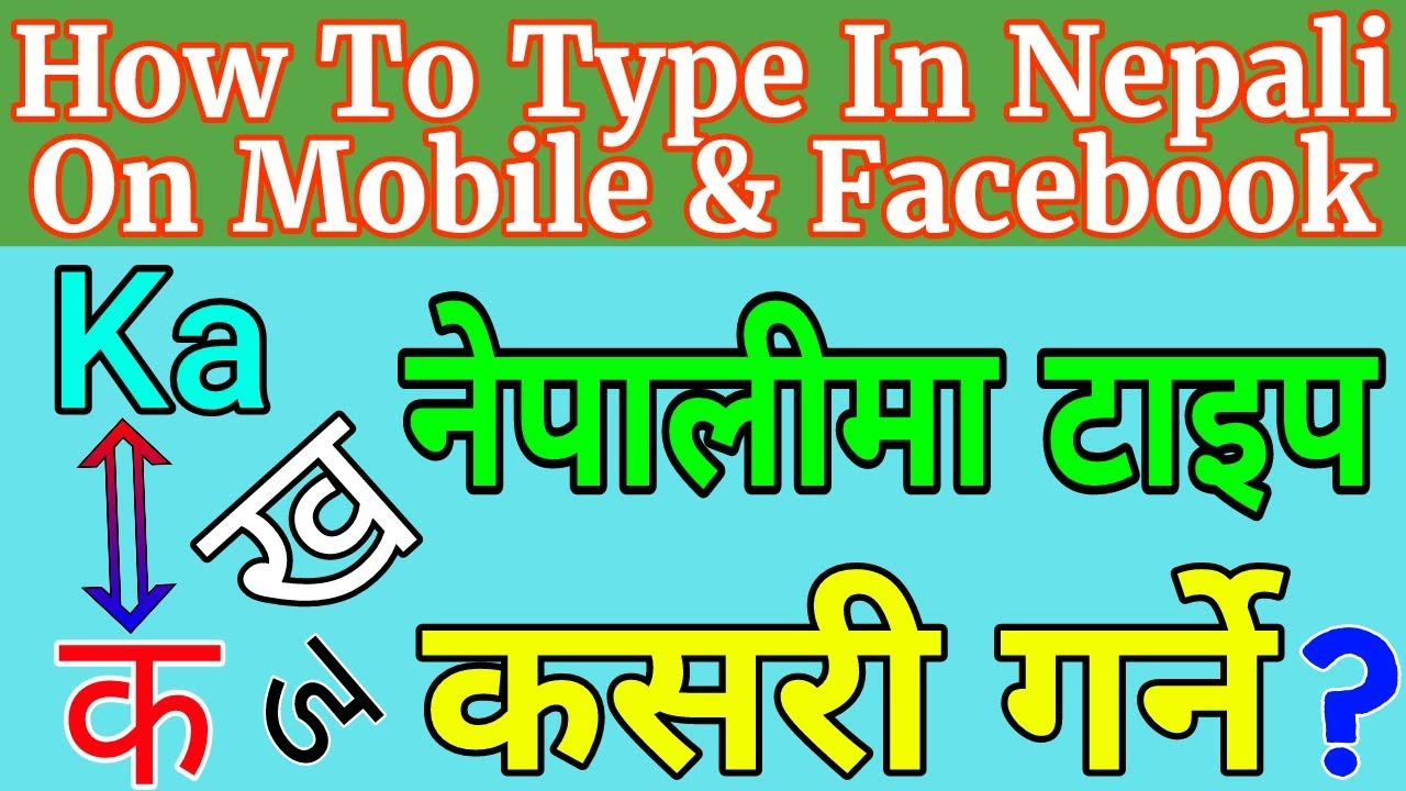 how to type nepali in facebook