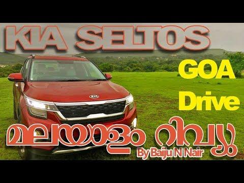Kia Seltos Malayalam review -Biju Nair