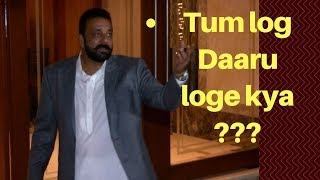 Sanjay Dutt Offers Reporters Daru At His Diwali Party | Diwali 2017 | Funny Moments
