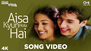 Aisa Kyun Hota Hai Song Video - Ishq Vishk | Alka Yagnik | Shahid Kapoor, Amrita Rao | Anu Malik