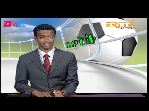 Sports News For January 15, 2020 - ERi-TV, Eritrea