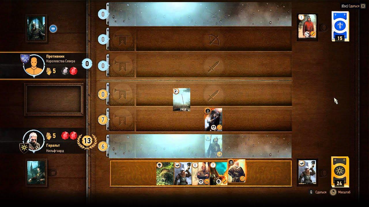 Гвинт – соревновательная карточная игра, разработанная cd projekt red, студией, создавшей игру «ведьмак 3: дикая охота». В гвинте вам предстоит. С версией 1. 0, которая подразумевается как первая версия игры после окончания бета-теста, в гвинт будут добавляться новые функции и карты.