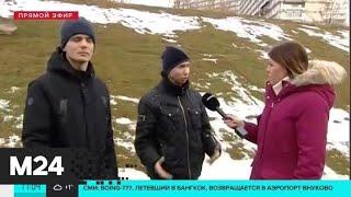 Неравнодушные люди спасли мажора-гонщика и его пассажиров из огня - Москва 24