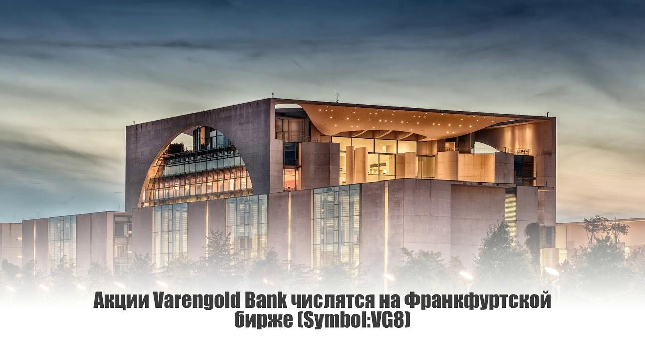 Varengold Bank Ag