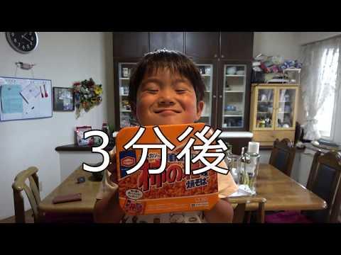 マルちゃんの「柿の種味焼きそば」を食べるぞ!