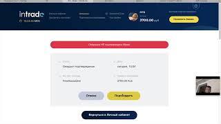 курс евро онлайн форекс - форекс курс евро к рублю онлайн [форекс курсы валют онлайн евро]