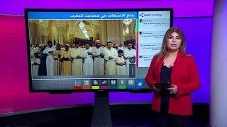 طرد معتكفين من مساجد شرقي المغرب بواسطة الشرطة