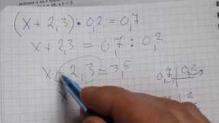 Задача №52. Математика 6 класс Виленкин.