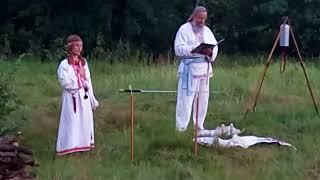 1. Славянский Праздник Вышний День Бога Перуна г. Конотоп. Веда Дом, Green Mind Life - ЯМудра
