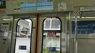 京急新1000形 デハ1618 金沢文庫→能見台(東洋IGBT)
