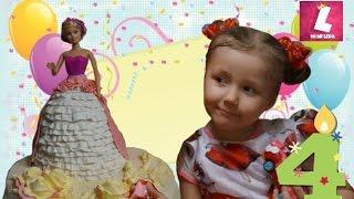 Торт Кукла Барби своими руками на день рождения Лерочке от мамы Cake Barbi Торт Барби