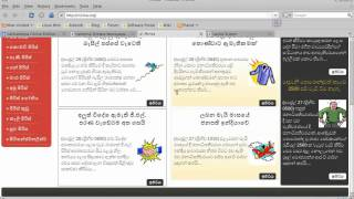 SiyaBasScript - screencast - Converting Sinhala Non Unicode Text to their Unicode equivalents