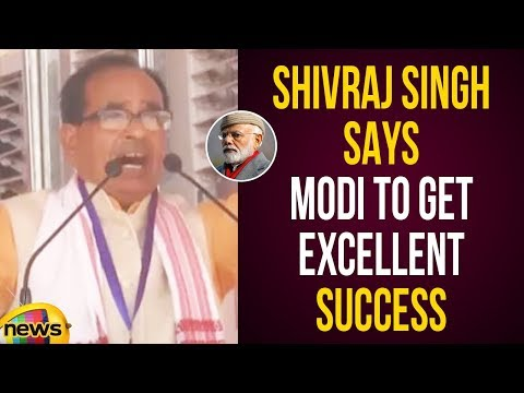 Shivraj Singh Chouhan Says PM Modi is Coming Here To Get Excellent Success In MP | Mango News