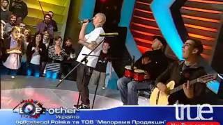 ГИГА и Sokolovsky - big brother (live, 2011)