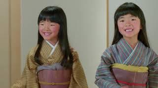 野口観光の双子ちゃんCMです.