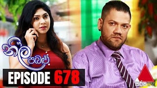 Neela Pabalu - Episode 678 | 05th February 2021 | Sirasa TV Thumbnail