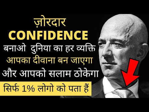 ताबरतोड़-confidence-कैसे-बनाए?-how-to-become-confident-in-life---4-simple-tricks-to-become-confident