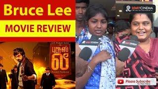 Bruce Lee Movie Review | GVPrakashKumar | KritiKharbanda – 2DAYCINEMA.COM