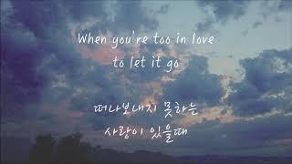Coldplay - Fix You (한국어 가사/해석/자막)