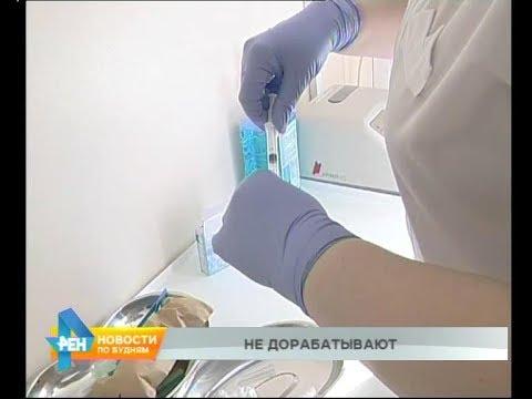 Работу медсестёр в поликлиниках региона проанализировал Росздранадзор
