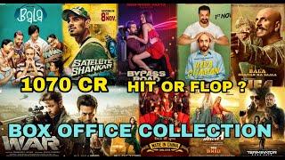 Box Office Collection Of Bala, Satellite Shankar, Bypass Road, Housefull 4, Ujda Chaman Movie Etc