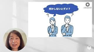 【ドメイン変更のお願い】