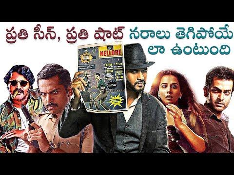 Download 25 Best Investigative Thrillers | Detective Thrillers | Telugu, Tamil, Malayalam, Kannada | Thyview